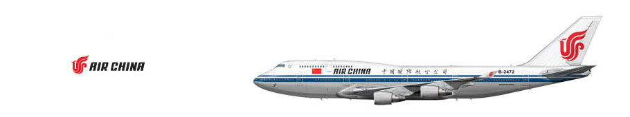 banner_airchina